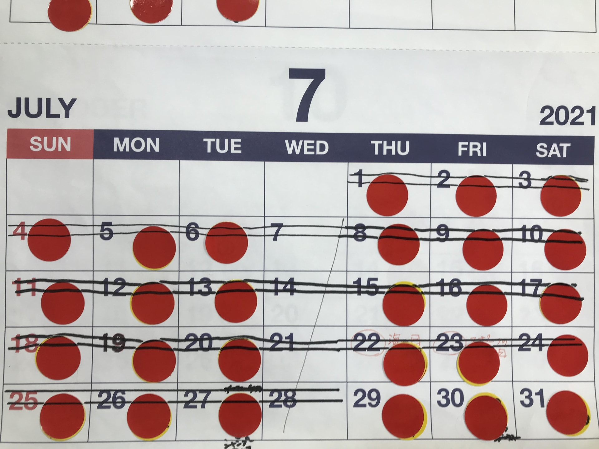 予約状況のご案内(2021年7月28日現在)毎週水曜更新予定